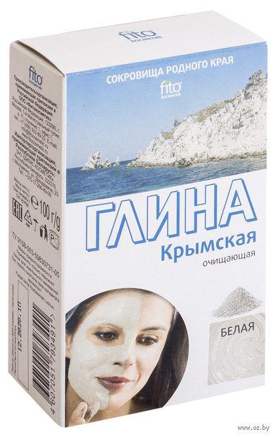 """Глина белая """"Крымская"""" (100 г)"""