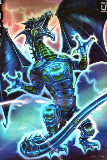 """Протекторы """"Синий яростный дракон робот"""" (66х93 мм; 50 шт.) — фото, картинка"""