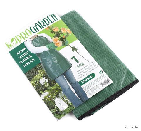 Фартук садовый пластмассовый (55х72 см)