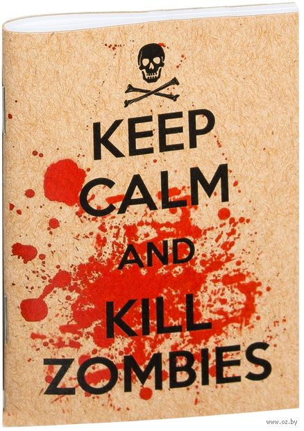 """Блокнот крафт """"Kill Zombies"""" (А7; арт. 134) — фото, картинка"""