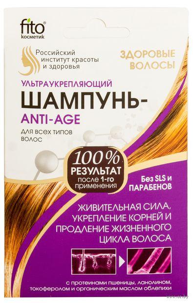 """Шампунь для волос """"Anti-Age"""" (15 мл) — фото, картинка"""