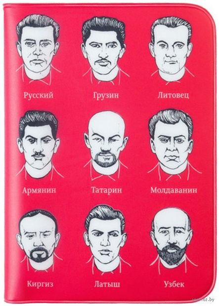 """Обложка на паспорт """"Документикус"""" (красная) — фото, картинка"""