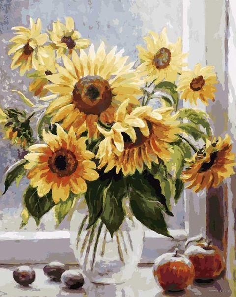 "Картина по номерам ""Солнечное настроение"" (400х500 мм) — фото, картинка"