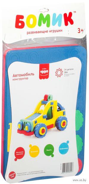 """Развивающая игрушка """"Автомобиль"""""""