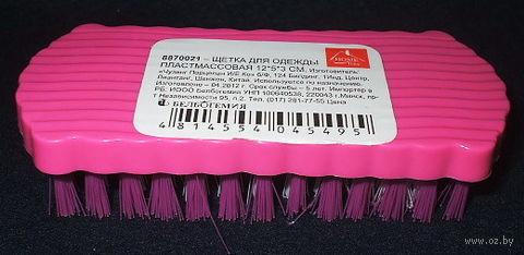 Щетка для одежды пластмассовая (12х5х3 см)