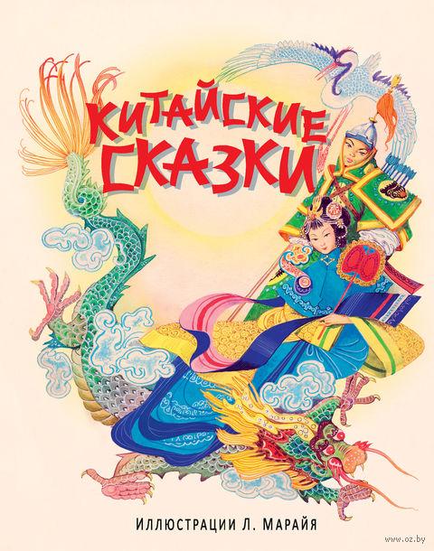 Китайские сказки — фото, картинка