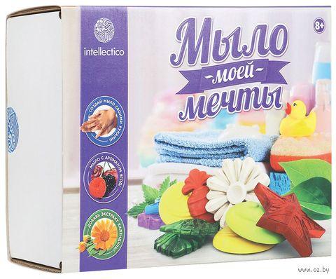 """Набор для изготовления мыла """"Фиолетовый"""" (большой) — фото, картинка"""