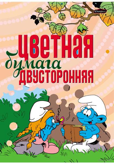 """Бумага цветная двусторонняя """"Гномы"""" (8 цветов, 16 листов)"""