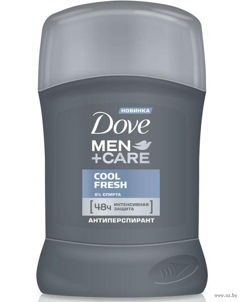 "Дезодорант-антиперспирант для мужчин ""Прохладная свежесть"" (стик; 50 мл) — фото, картинка"
