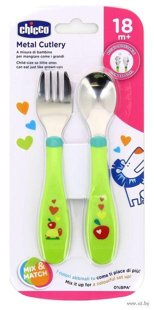 """Набор для кормления """"Metal Cutlery"""" (ложка, вилка; зелёный) — фото, картинка"""