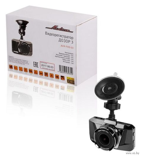 "Видеорегистратор ""Дозор-3"" (1080p; арт. AVR-FHD-03) — фото, картинка"