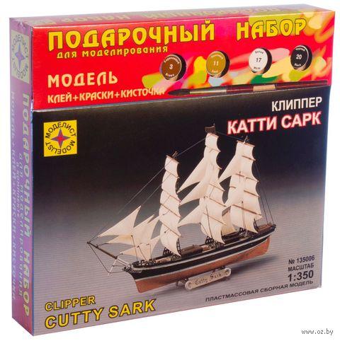 """Клиппер """"Катти Сарк"""" (масштаб: 1/350) — фото, картинка"""