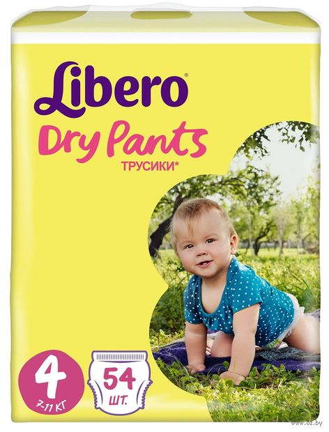 """Подгузники-трусики """"Libero. Dry Pants 4"""" (7-11 кг; 54 шт.) — фото, картинка"""