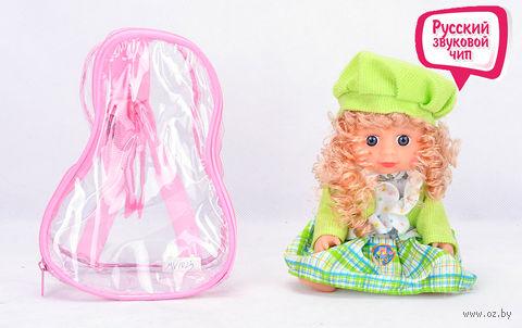 Интерактивная кукла (21 см; арт. AV1023)