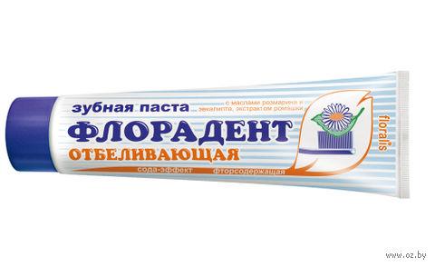 "Зубная паста ""Флорадент. Отбеливающая"" (125 мл) — фото, картинка"