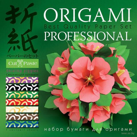 "Набор бумаги для оригами ""Сверкающий орнамент"" (20х20 см; 7 листов) — фото, картинка"