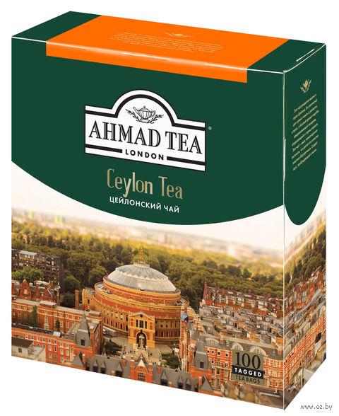 """Чай черный """"Ahmad Tea. Цейлонский"""" (100 пакетиков) — фото, картинка"""