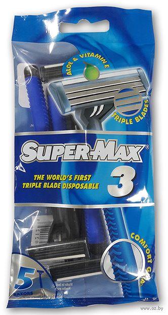 """Станок для бритья одноразовый """"Super-Max 3"""" (5 шт.) — фото, картинка"""
