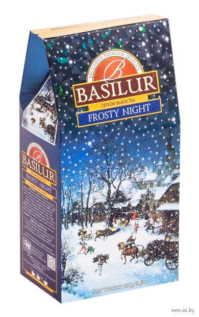 """Чай черный листовой """"Basilur. Морозная ночь"""" (100 г) — фото, картинка"""