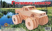 """Сборная деревянная модель """"Грузовик-монстр"""""""