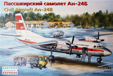 "Пассажирский самолет Ан-24Б ""Interflug"" (масштаб: 1/144)"