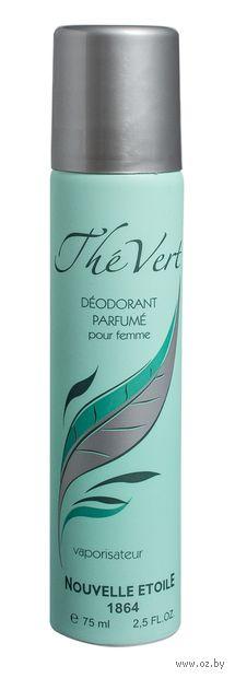 """Дезодорант парфюмированный для женщин """"Зеленый чай"""" (спрей; 75 мл) — фото, картинка"""
