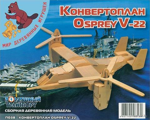 """Сборная деревянная модель """"Конвертоплан"""" — фото, картинка"""