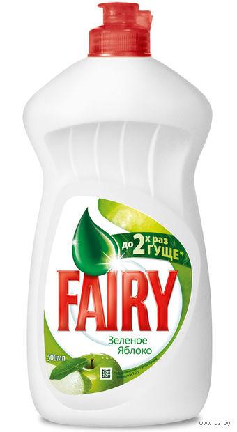 """Средство для мытья посуды """"Зеленое яблоко"""" (0,5 л)"""