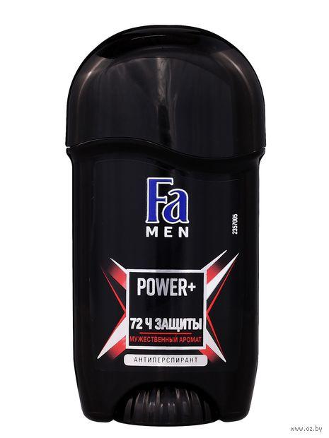 """Дезодорант-антиперспирант для мужчин """"Power +"""" (стик; 50 мл) — фото, картинка"""