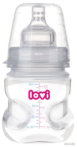 """Бутылочка для кормления """"LOVI"""" (150 мл; арт. 21/564)"""
