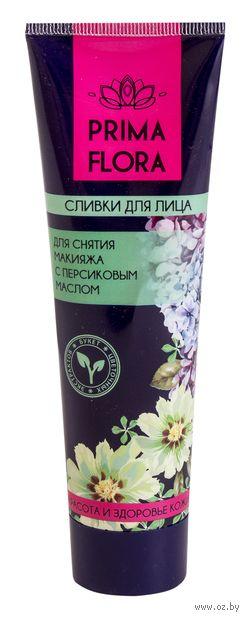 Сливки для снятия макияжа с персиковым маслом (100 г)