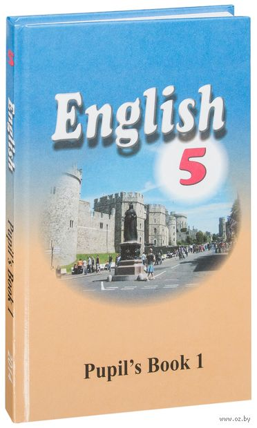 Английский язык. 5 класс. В 2-х частях. Часть 1 — фото, картинка