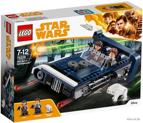 "LEGO Star Wars ""Спидер Хана Cоло"" — фото, картинка"