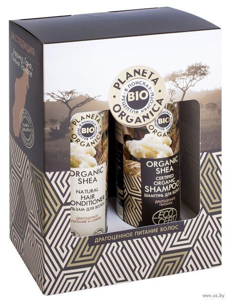 """Подарочный набор """"Organic Shea"""" (шампунь, бальзам) — фото, картинка"""
