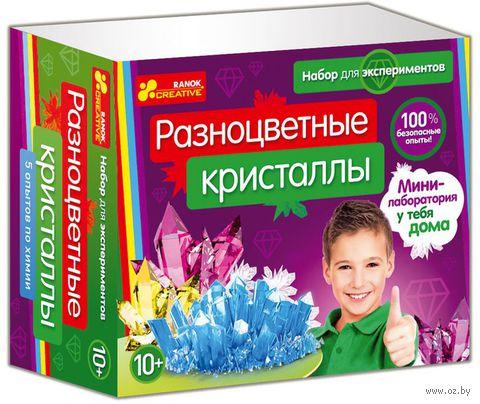 """Набор для выращивания кристаллов """"Научные игры. Разноцветные кристаллы"""""""