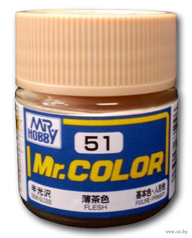 Краска Mr. Color (flesh, C51)