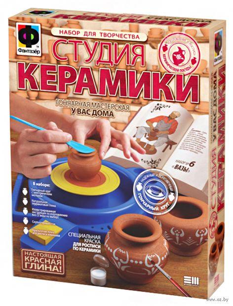 """Набор для лепки из глины """"Студия керамики. Вазы"""" — фото, картинка"""