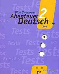 С немецким за приключениями 2. Сборник проверочных заданий. 6 класс — фото, картинка