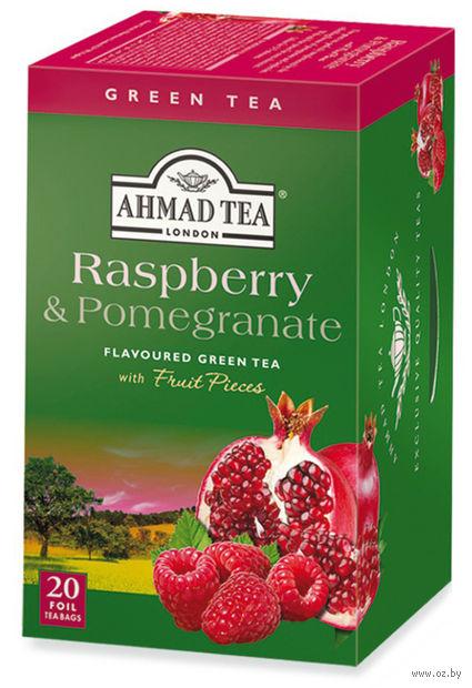 "Чай зеленый ""Ahmad Tea. Raspberry and Pomegranate"" (20 пакетиков) — фото, картинка"