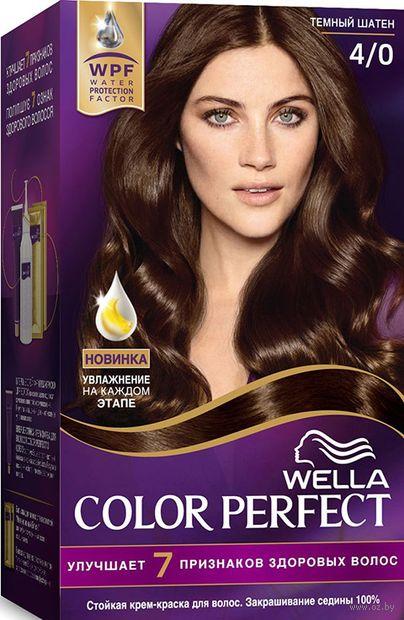 """Крем-краска для волос """"Wella Color Perfect"""" тон: 4/0, темный шатен — фото, картинка"""