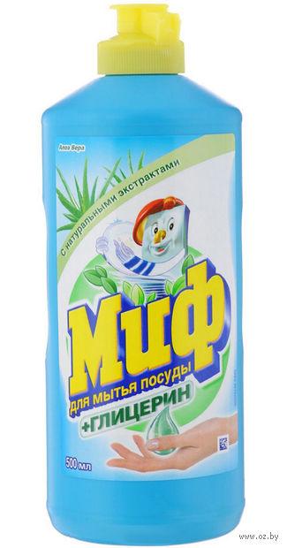 """Средство для мытья посуды МИФ """"Бальзам Алоэ Вера"""" (0,5 л)"""