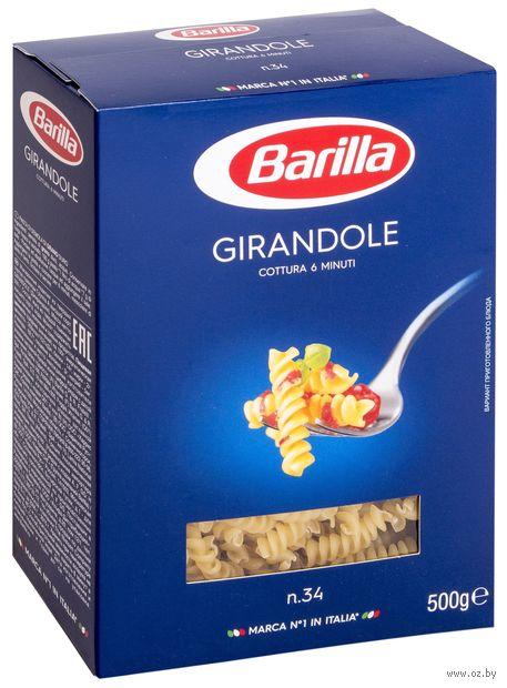 """Макароны """"Barilla. Girandole №34"""" (500 г) — фото, картинка"""