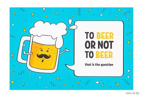 "Открытка ""Пиво"" — фото, картинка"