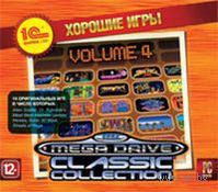 SEGA MEGA DRIVE Classic Collection. Volume 4