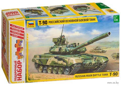 """Сборная модель """"Основной боевой танк Т-90"""" (масштаб: 1/35; подарочный набор) — фото, картинка"""