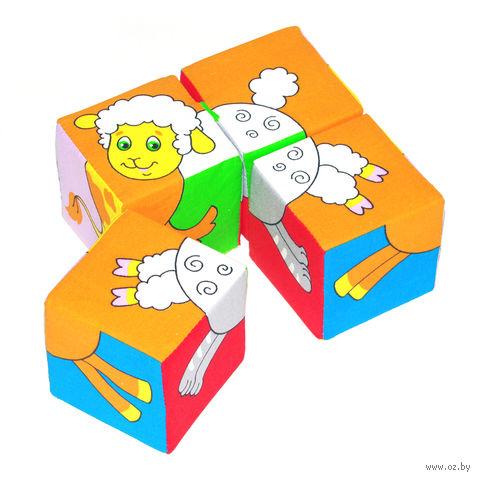 """Кубики мягкие """"Животные"""" (4 шт)"""