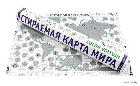 """Скретч-карта """"Color Edition. Фиолетовая"""" (420x590 мм) — фото, картинка"""