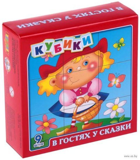 """Кубики """"В гостях у сказки"""" (9 шт.) — фото, картинка"""