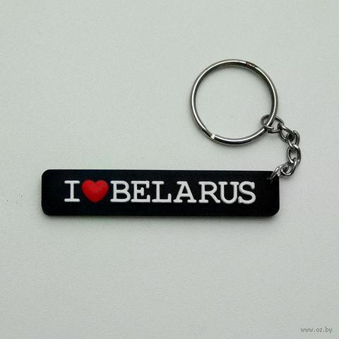"Брелок ""Бiрулька"" Vitaem ""I LOVE BELARUS"" (черный)"