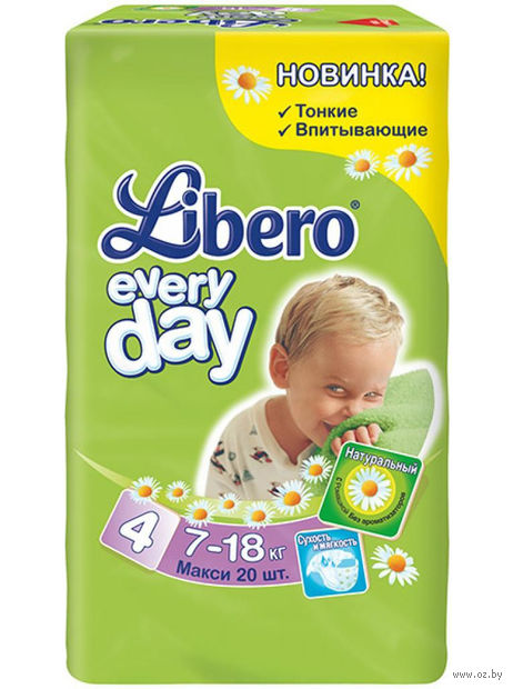 "Подгузники для детей ""Libero Every day Maxi 4"" (7-18 кг; 20 шт)"